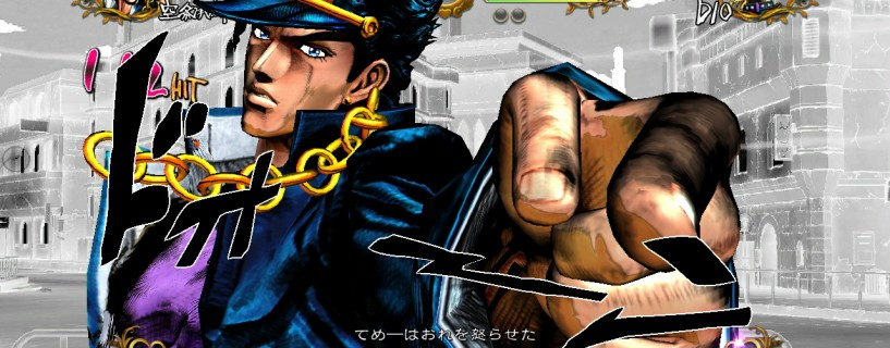 """Jojo's Bizarre Adventure All Star Battle"" video shows you the game's story"