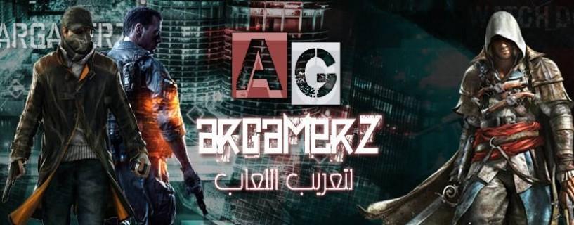 فريق Arab Gamerz المختص بترجمة الألعاب للغة للعربية