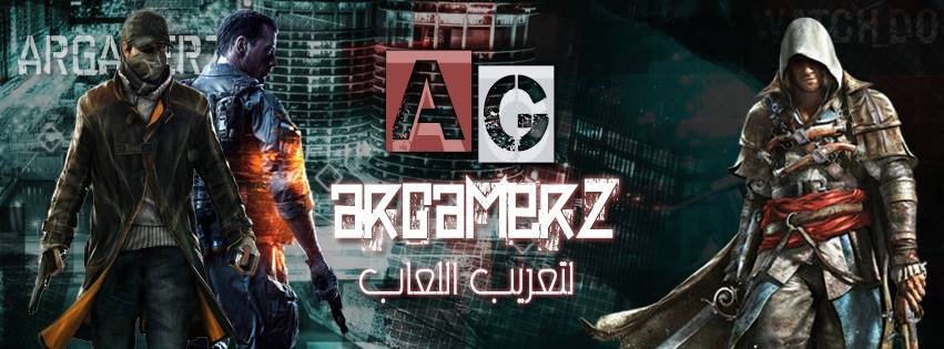 Photo of فريق Arab Gamerz المختص بترجمة الألعاب للغة للعربية