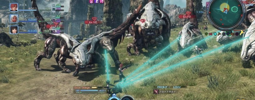 Xenoblade Chronicles X Gets New Screenshots & Trailer