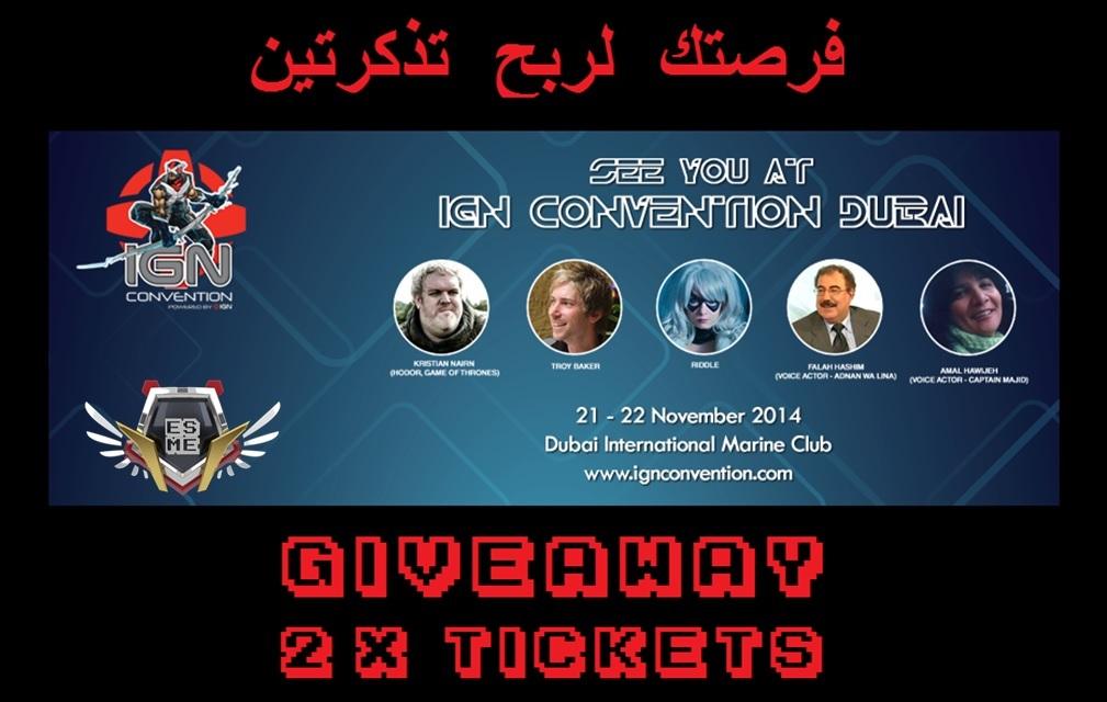 Photo of اربح تذكرتين لدخول مؤتمر IGN دبي
