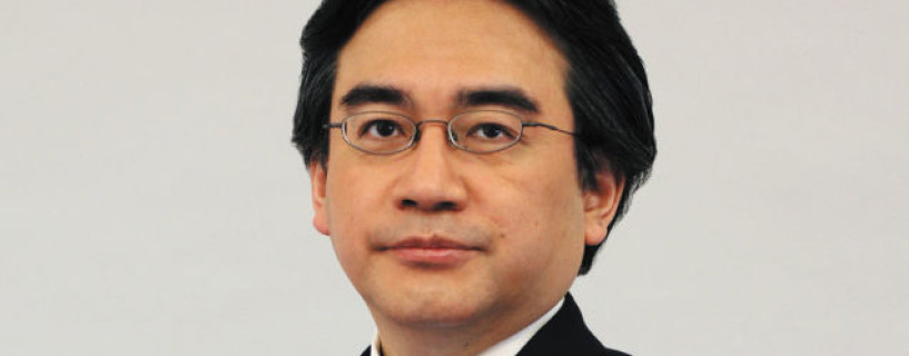 وفاة رئيس شركة نينتندو Satoru Iwata عن عمر يناهز 55 عاماً