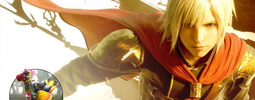 Square Enix تكشف عن موعد إصدار Final Fantasy Type-0 HD للحاسب الشخصي بالإضافة لمتطلبات التشغيل