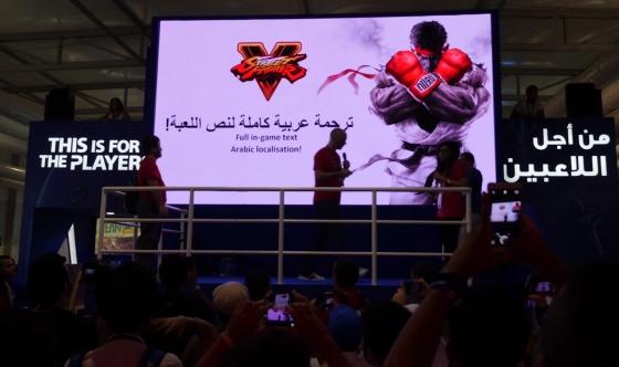 Photo of لعبة Street Fighter V سوف تحتوي على ترجمة عربية للنص