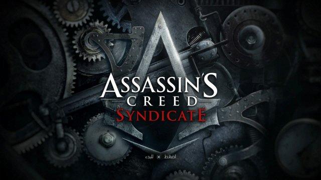 Photo of هذه هي متطلبات تشغيل Assassin's Creed: Syndicate على PC