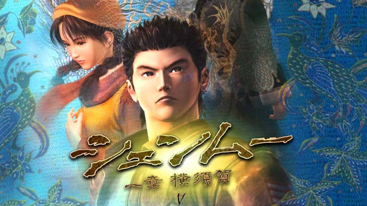 Photo of SEGA is looking into remastering Shenmue 1 and 2