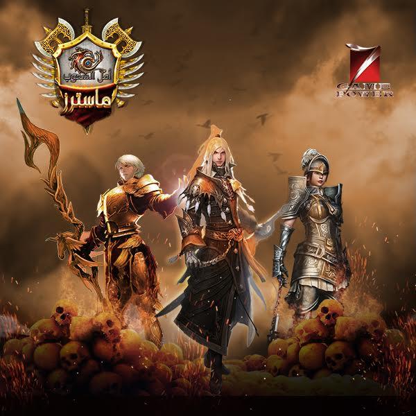 Photo of قريبا GamePower7 سوف تخصص أضخم حدث جماهيري في تاريخ ألعاب الأونلاين العربية