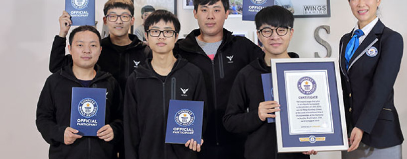 Wings Gaming enters Guinness World Records with biggest prize money won in Esports history