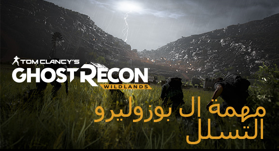 Photo of Watch a Ghost Recon: Wildlands stealth gameplay