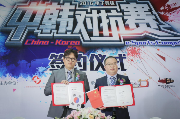 Photo of تعاون بين الصين وكوريا لإقامة بطولة رياضات إلكترونية مشتركة