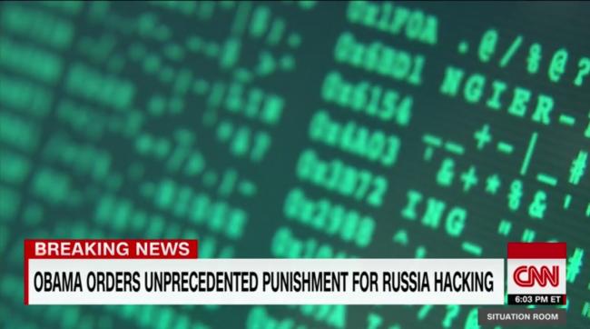 لعبة Fallout 4 Russian hacking