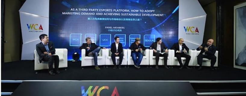 ابداعات غير مسبوقة قادمة لبطولات World Cyber Arena لعام 2017