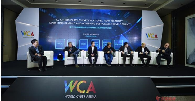 Photo of ابداعات غير مسبوقة قادمة لبطولات World Cyber Arena لعام 2017