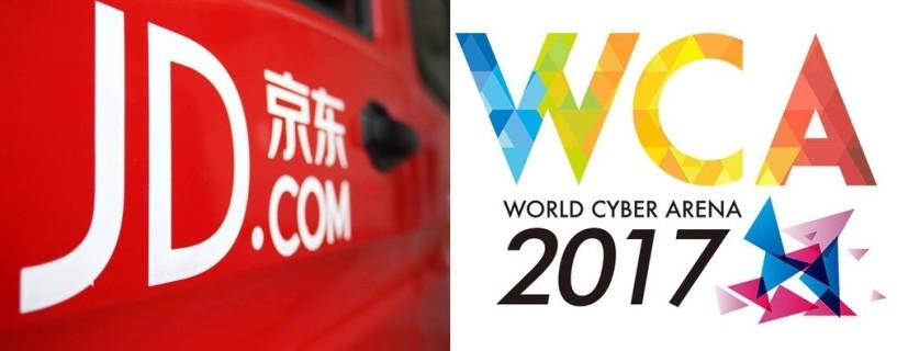 موقع JD.com يصبح الداعم الرسمي لكأس WCA2017 في الصين