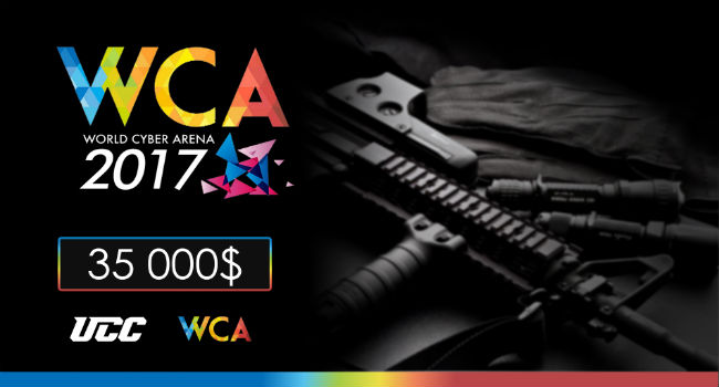 Photo of WCA 2017 – APAC Qualifiers details