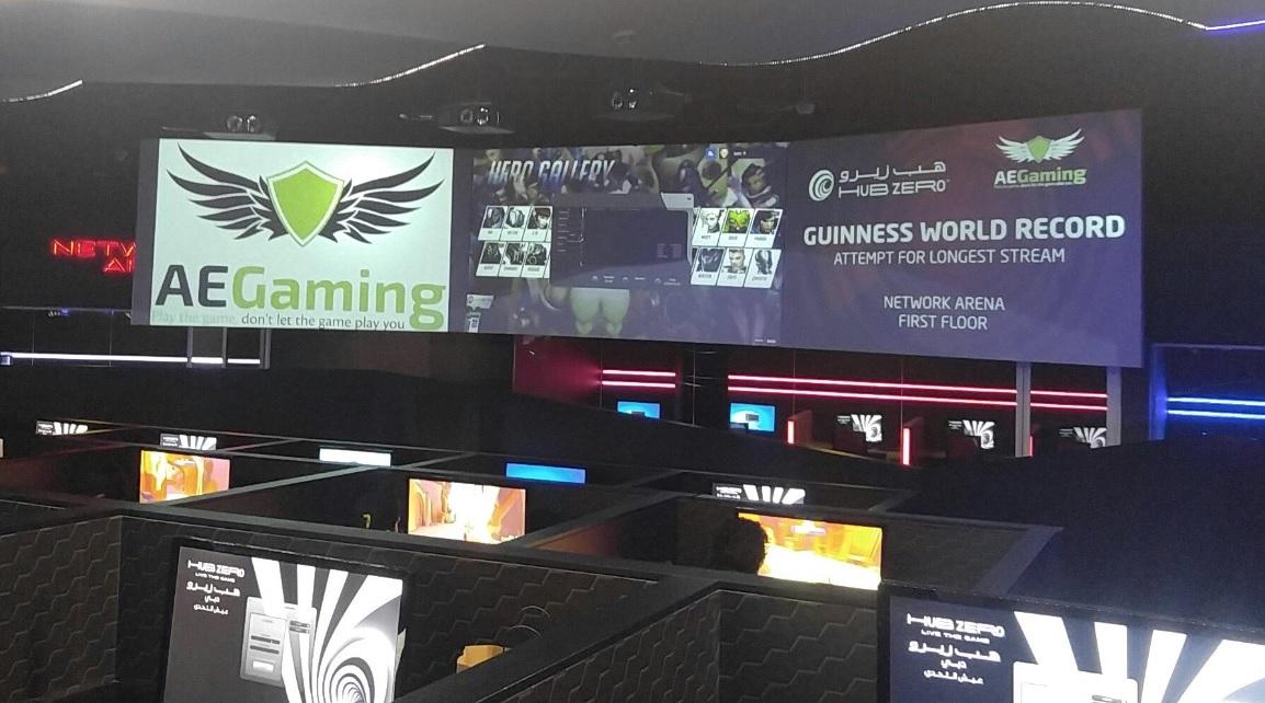 Photo of لاعبون في الامارات يسعون لتحطيم موسوعة Guiness في اطول بث مباشر من Hub Zero