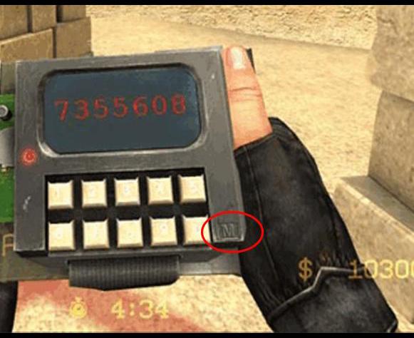 Counter-Strike bomb