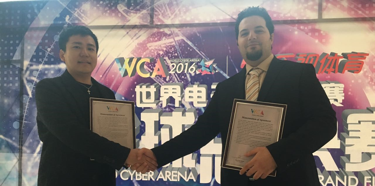 World Cyber Arena ESME