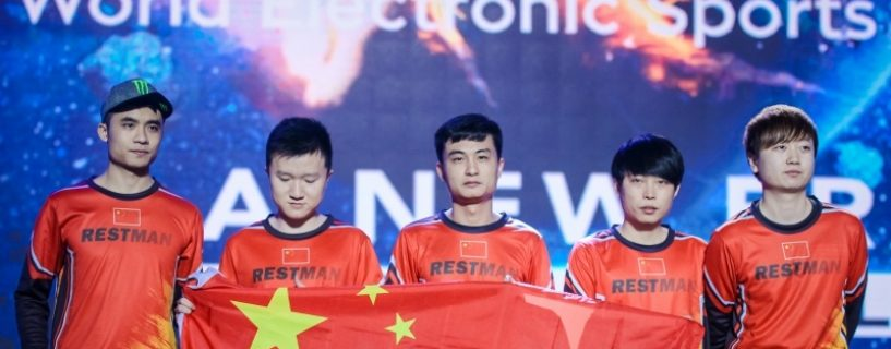 VICI and LLG Gaming wins WESG 2017 China Finals