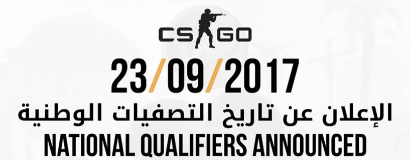 انطلاق التصفيات العربية للعبة CS:GO في بطولة WCA 2017