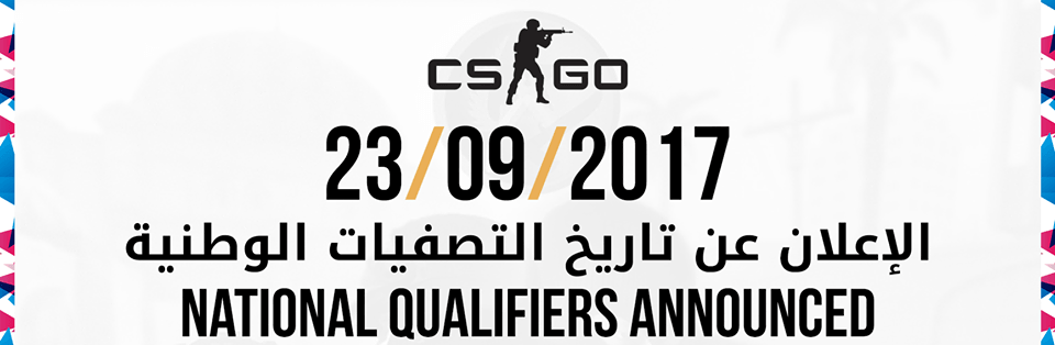 Photo of انطلاق التصفيات العربية للعبة CS:GO في بطولة WCA 2017