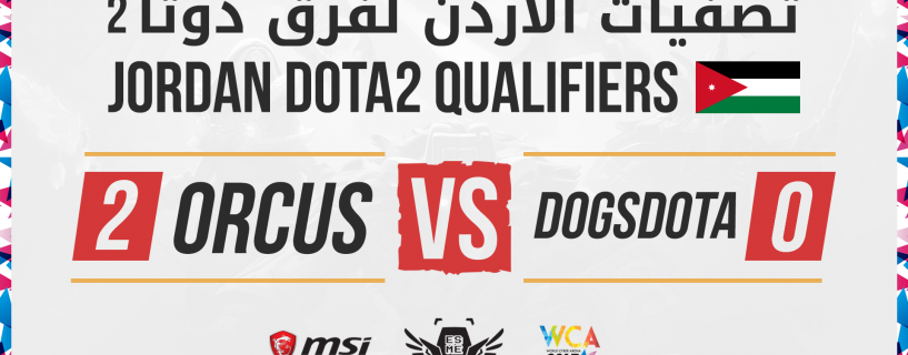 Miracle-led team Orcus comes out on top at Jordan qualifiers for WCA 2017 MENA tournament