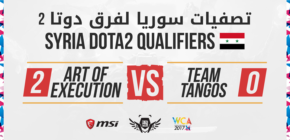 Photo of Here is Syria's representatives for the WCA 2017 MENA regional qualifiers