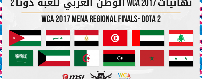 WCA 2017 MENA Dota 2 qualifiers is reaching its conclusion with reveal of the first finalist