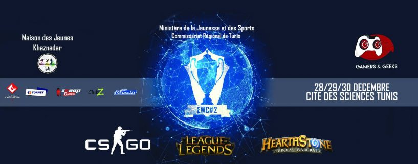 E-sports Winter Cup #2 is gathering Tunisia's best players under one roof
