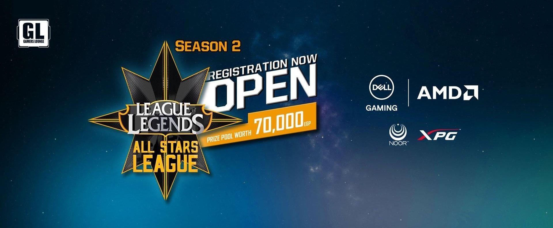 ASL Season 2 League of Legends mena
