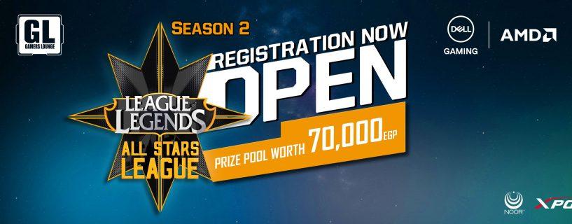 شركة Gamers Lounge تعلن عن بطولة League of Legends في مصر