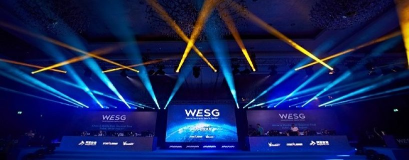 WESG 2017 North Africa qualifications ended with winner from Algeria