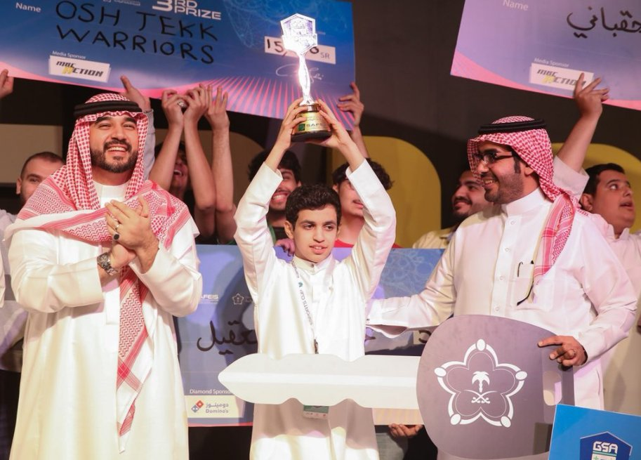 Saudi Institution Cup gathers gamers for the country's first
