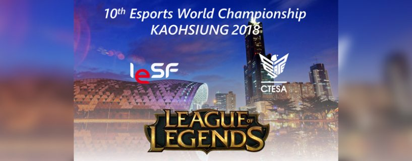 IESF Announces Second Game Title for 10th Esports World Championship