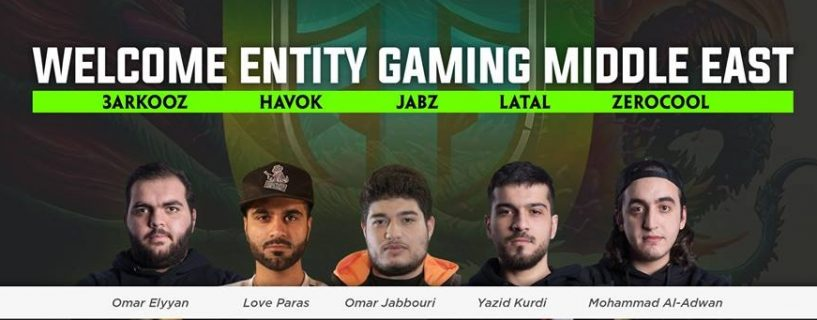 فريق Entity Gaming يرحب بتشكيلة جديدة للعبة CS:GO من الشرق الأوسط