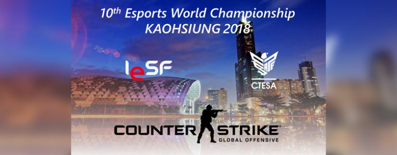 IESF Announces Official Game Title for 10th Esports World Championship