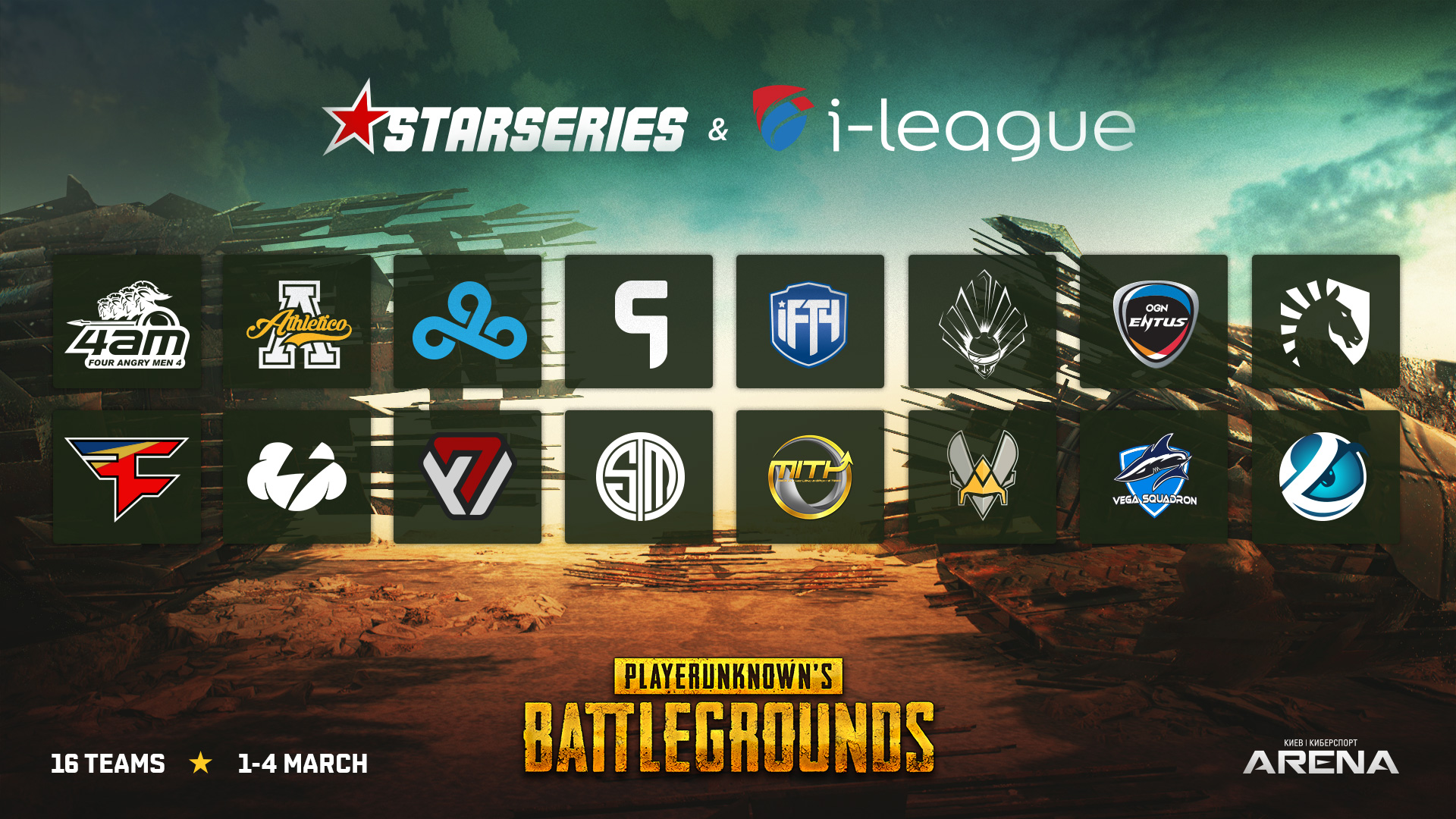 Photo of StarSeries i-League PUBG: participants list revealed