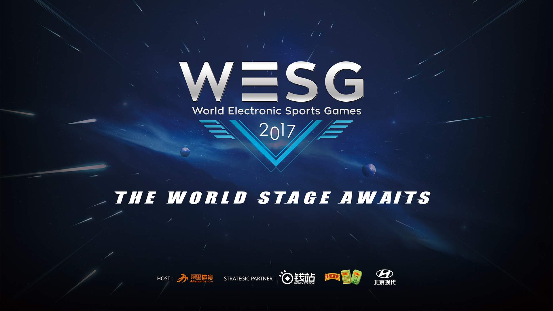Photo of The results for the second day from DOTA 2 WESG 2017 grand finals