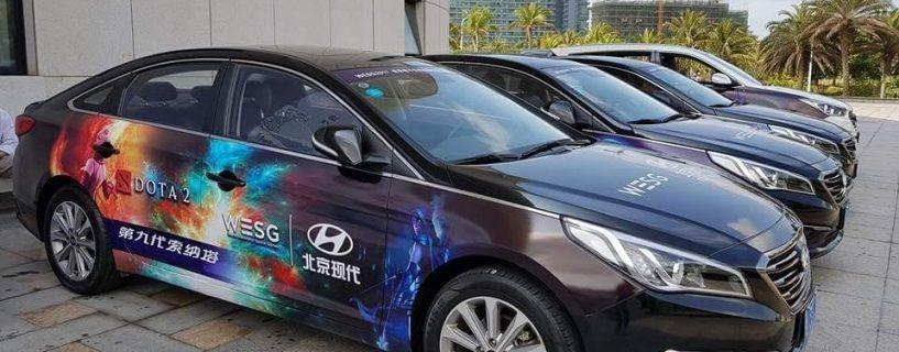 إستعراض السيّارات الرسميّة لحدث WESG 2017 للرياضات الإلكترونيّة