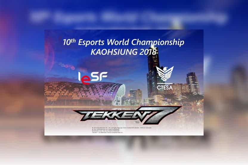 Photo of الإتحاد العالمي للرياضات الإلكترونية (IESF) يعلن عن عن اختيار لعبة TEKKEN 7 كلعبةٍ رسمية للبطولة العالمية العاشرة للرياضات الإلكترونية