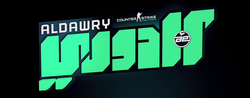 Learn who is leading ALDAWRY CS:GO event : beastINSID3 still holding it?