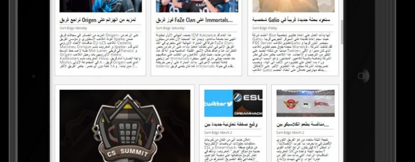 Tens of thousands of Arab players use eSports Middle East newsstand – Here's why you should join them