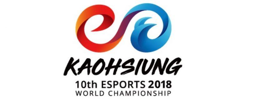 تعرف على الشعار الرسمي لمنافسة Esports World Championship بإصدارها العاشر ومايرمز إليه