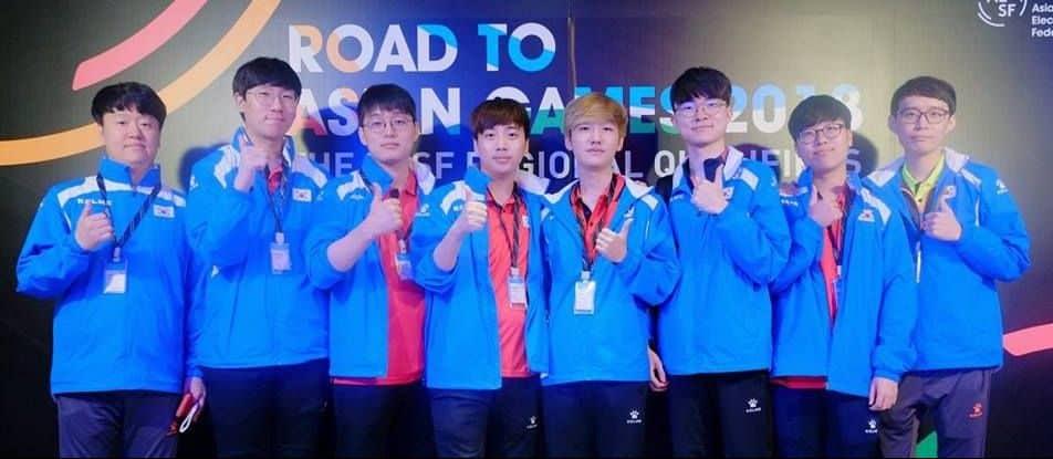 League of Legends South Korea Asian Games 2018