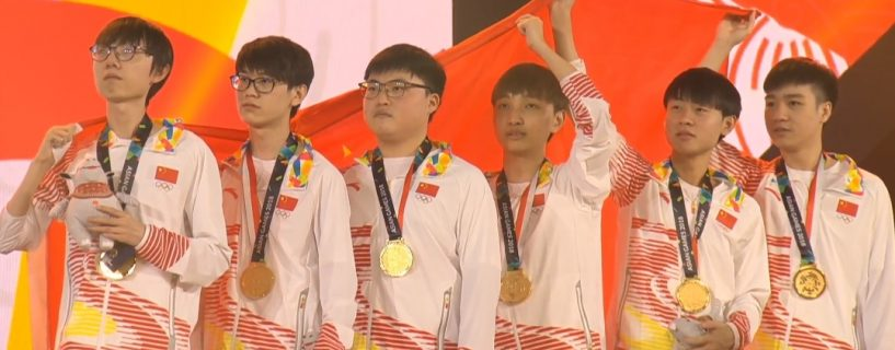 China wins gold at Asian Games 2018… but this time it's in Video Games