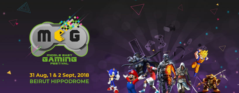 الإعلان عن حدث Middle East Gaming Festival بلبنان
