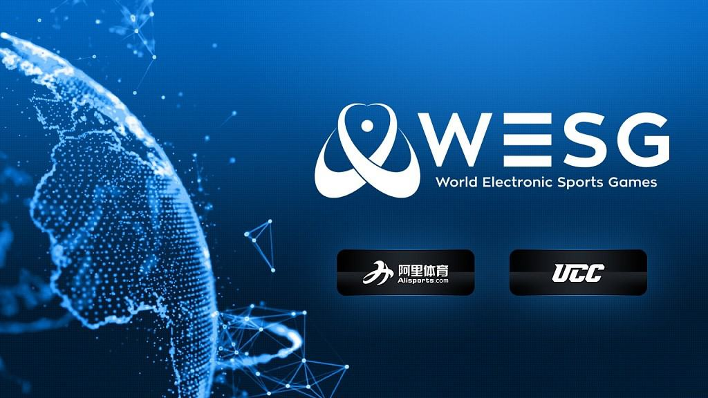 WESG 2018 World Electronic Sports Games online qualifiers