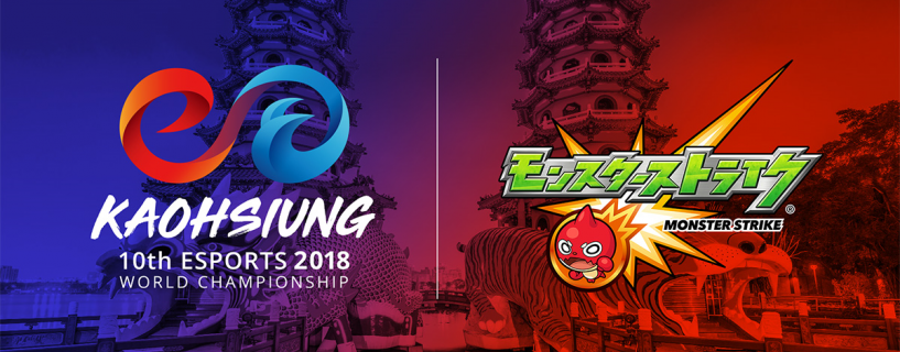 Monster Strike Added as a Demonstration Title for the 10th Esports World Championship