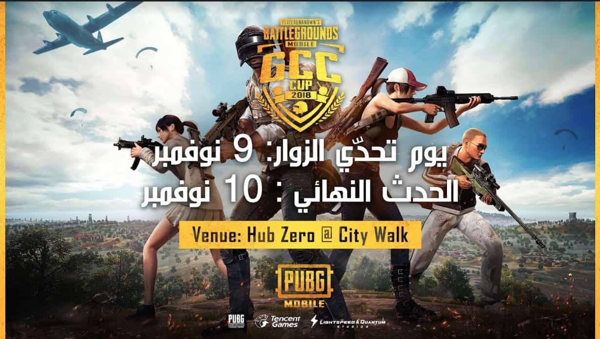 PUBG mobile gcc cup pubg star challenge 2018