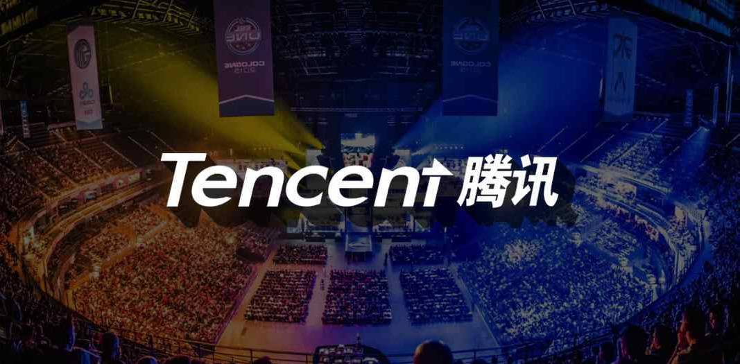 Esports tencent blizzard warcraft nike